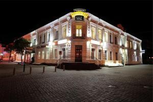 Gubernskaya Hotel, Szállodák - Mogilev
