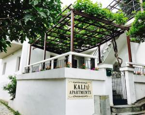 Kali, in the heart of Portaria, quiet and cozy - Hotel - Portariá