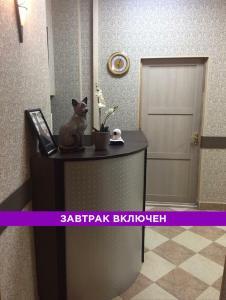 Hotel Lyubertsy - Posëlok Imeni Kalinina