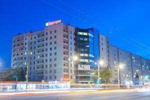 Victoria Hotel - Miasskiy