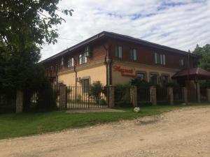 Mezmay Hotel - Nizhegorodskaya