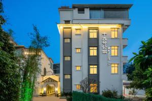 Nineteen Apartment Hotel Guangzhou, Apartments - Guangzhou