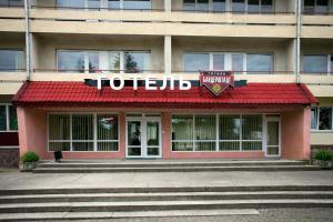 Отель Бандерштадт, Ивано-Франковск