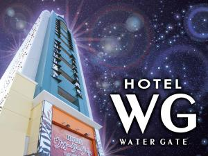 Auberges de jeunesse - Hotel Water Gate Ichinomiya