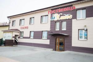 Hotel Uliss - Tereoilovka