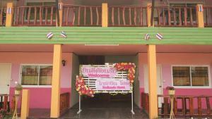 Kraiwin Home - Ban Huai Nam Yen