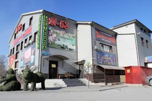 Hotel M-53 - Mazul'