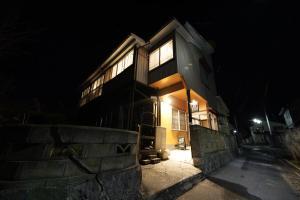 Tsubaki - the best guesthouse in Inawashiro - - Hotel - Inawashiro