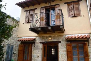 Korfes Stone House - Tílisos