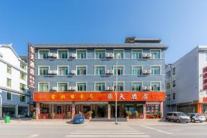 Auberges de jeunesse - Lotte Hotel