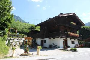 Wohlfühlappartement Bachhäusl - Apartment - Alpbach