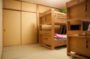 Kamikatsura House, Affittacamere  Kyoto - big - 256
