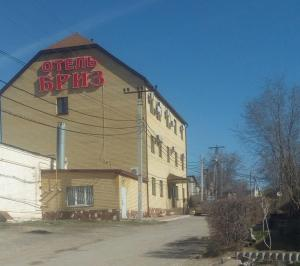 Briz Hotel - Kalach-na-Donu
