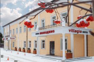 Villagio Hotel - Besova