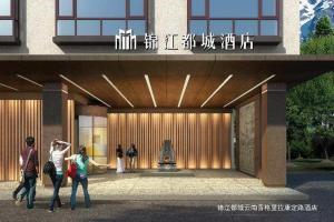 . Jinjiang Metropolo Hotel, Yunnan Shangri-La, Dandan Songzanlin Temple