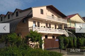 Гостевой дом Сакура, Вардане