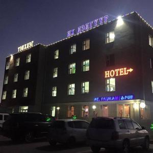 Tenkhleg hotel
