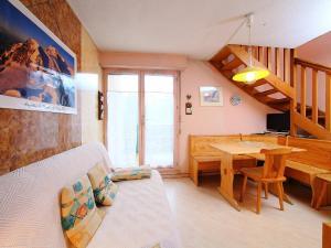 Mont-Blanc Plein Sud B - Apartment - Les Houches