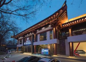 Mehood Hotel (Xi'an Giant Wild Goose Pagoda North Square)