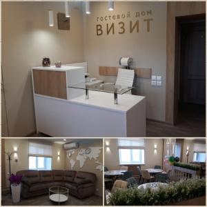 Гостевой дом Визит - Tyulyuk