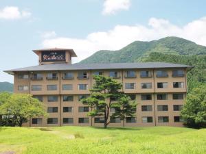 Auberges de jeunesse - Arden Hotel Aso