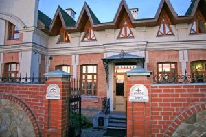 Hotel-Club Razdolie - Patrushi