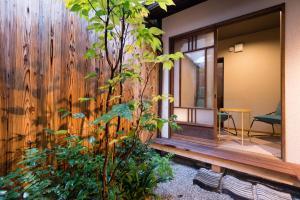 Ryourizuki no Ie, Prázdninové domy  Kjóto - big - 29