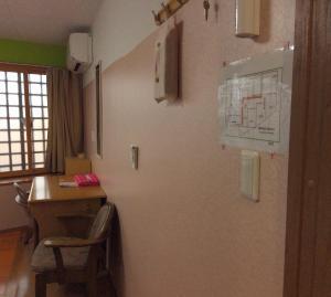 Kamikatsura House, Affittacamere  Kyoto - big - 186