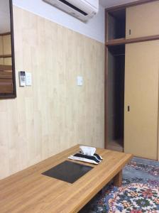 Kamikatsura House, Affittacamere  Kyoto - big - 188