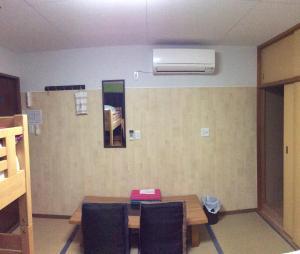 Kamikatsura House, Affittacamere  Kyoto - big - 157
