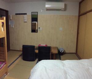 Kamikatsura House, Affittacamere  Kyoto - big - 162