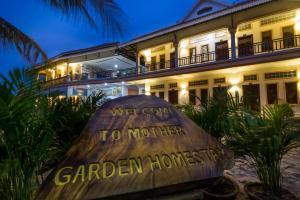 Mother Garden Home
