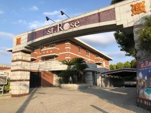 obrázek - hotel st.rose