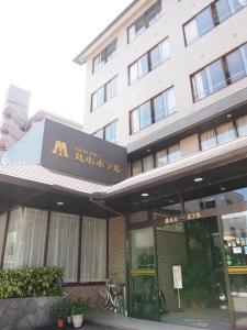 Auberges de jeunesse - Maruko Hotel