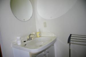 Youth Guest House Atoma - Accommodation - Fukushima