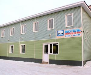 Мотель на Карельской - Verkhneye Rybolovo