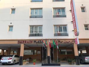Darrain Plaza
