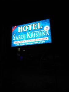 Auberges de jeunesse - hotel saroj krishna