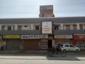 . New Bombay Lodge