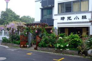 Zhujiajian Time To Inn