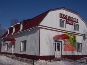 Yut Inn - Asino