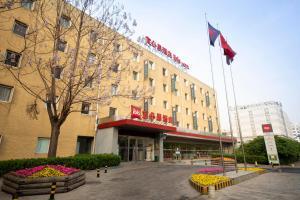 Ibis Tianjin Teda