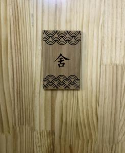 Cihang Chan Apartment, Ferienwohnungen  Zhoushan - big - 13