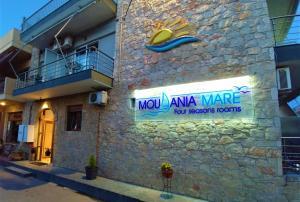 Moudania Mare