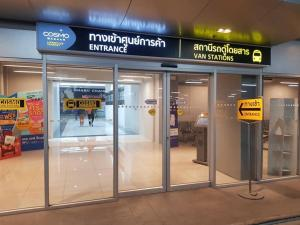 Condo Mueng Thong By Nuanlaong, Appartamenti  Ban Bang Phang - big - 10