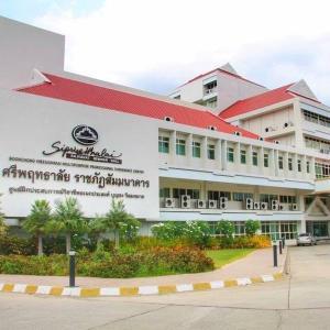 Sipruetthalai Rajabhat Seminar Hall - Khun Han