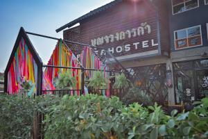 BJK Hostel - Ban San Pa Kha