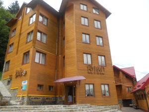 Курортный отель Вуйко, Яремче