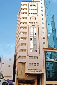 Dar Al Eiman Al Khalil Hotel - Makkah