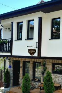 My Grandparents House - Apartment - Ohrid